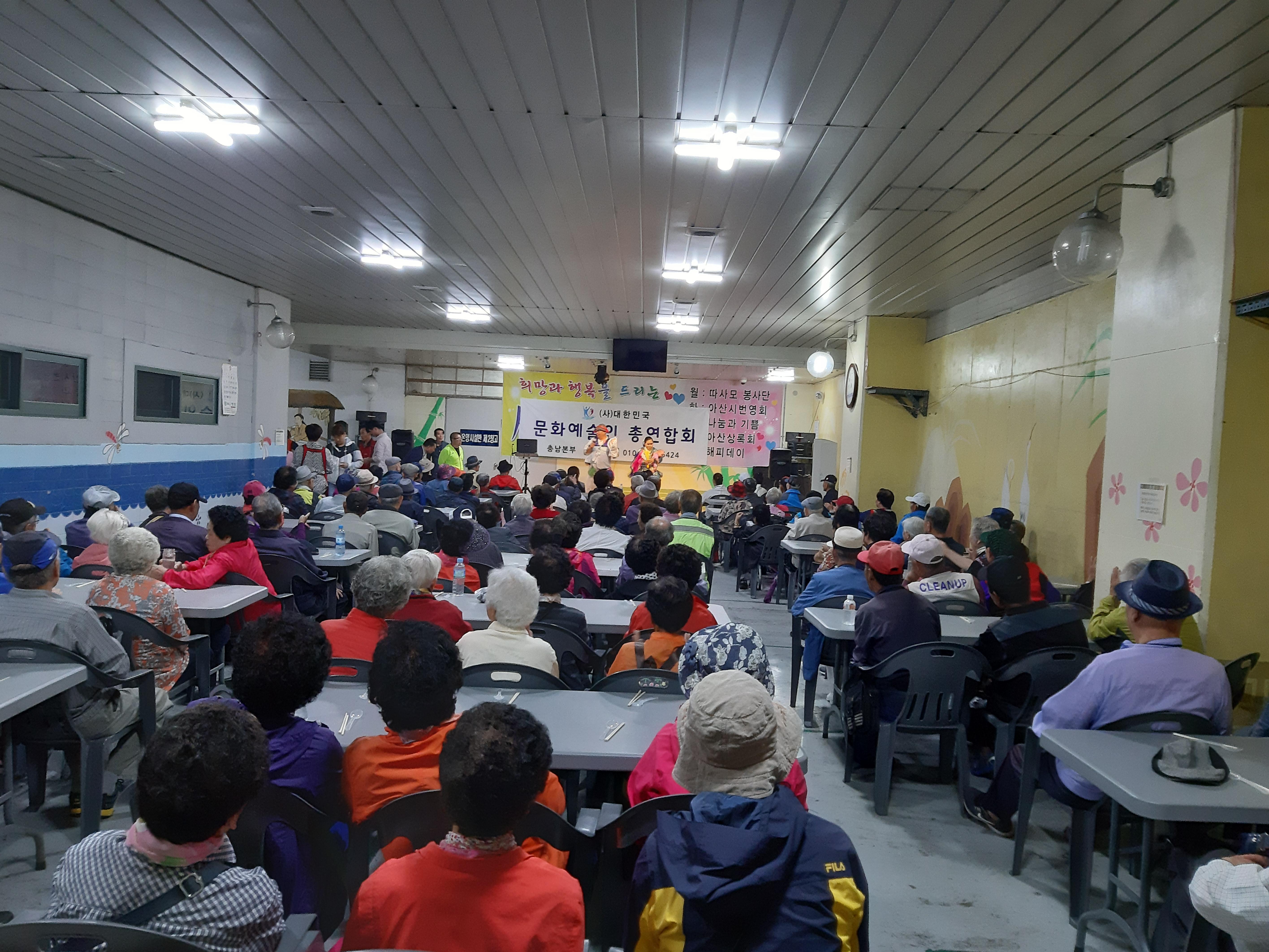 충남 아산 방문 사진자료3.jpg
