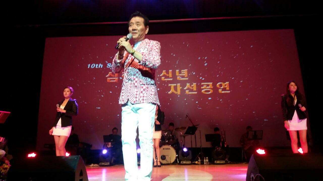 18-1-21 심혁자선공연1.jpg