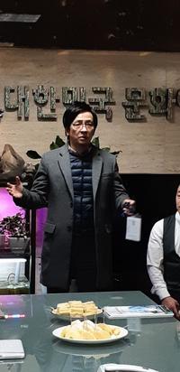 협회회의광경이미지10.png