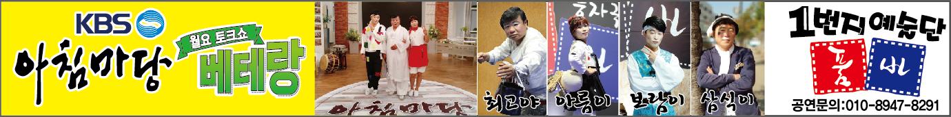 윤슬공연자료7.png