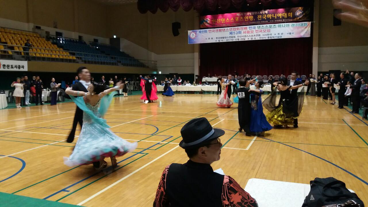 17-10-29 제9회 한국생활댄스 경기대회2.jpg