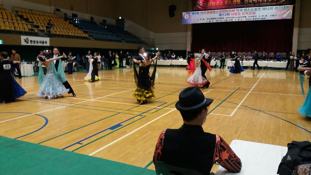 17-10-29 제9회 한국생활댄스 경기대회4.jpg