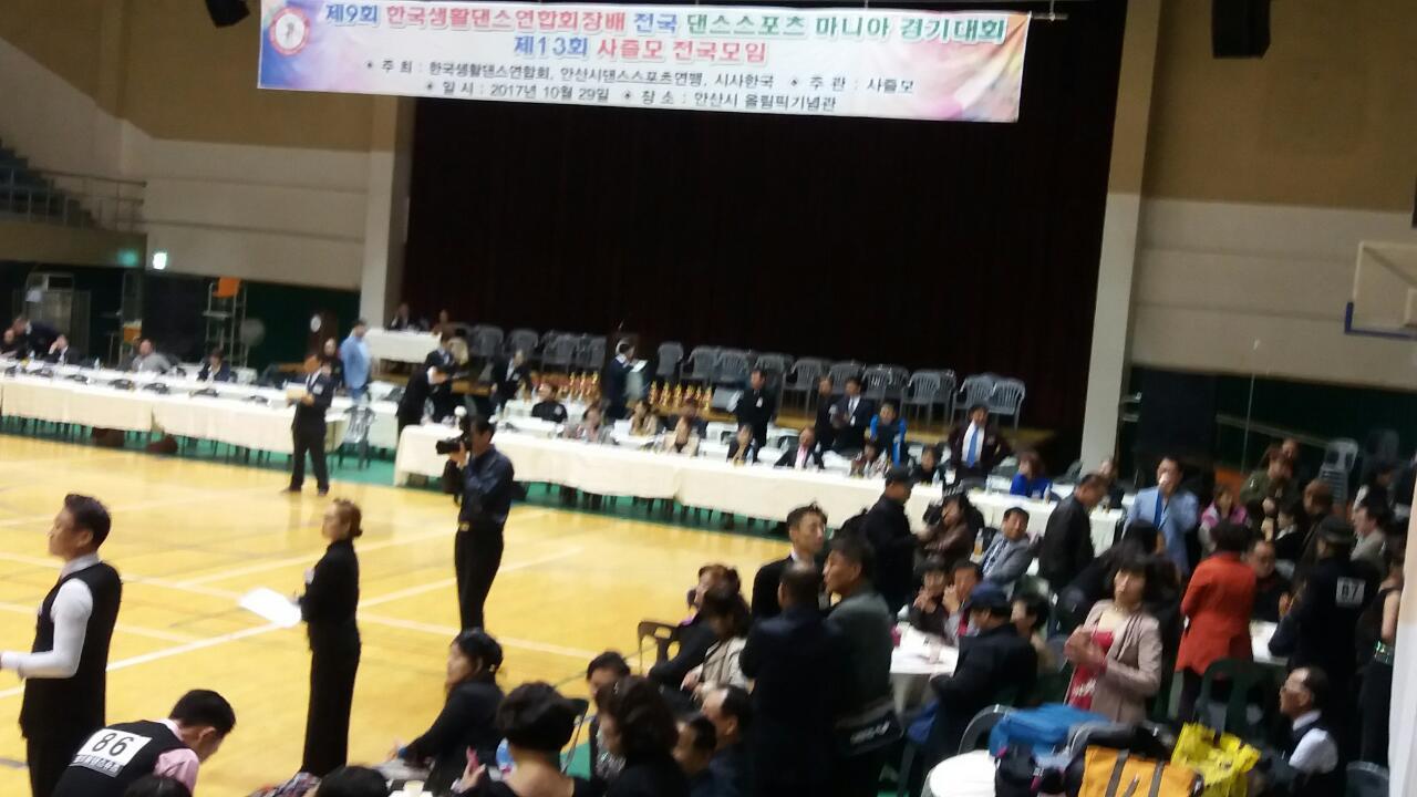 17-10-29 제9회 한국생활댄스 경기대회6.jpg