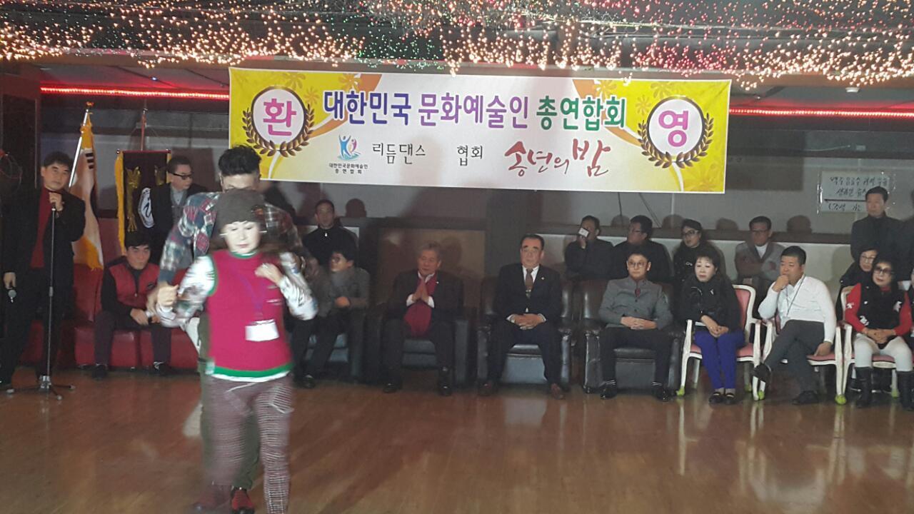 17-12-15 리듬댄스협회 송년의 밤2.jpg