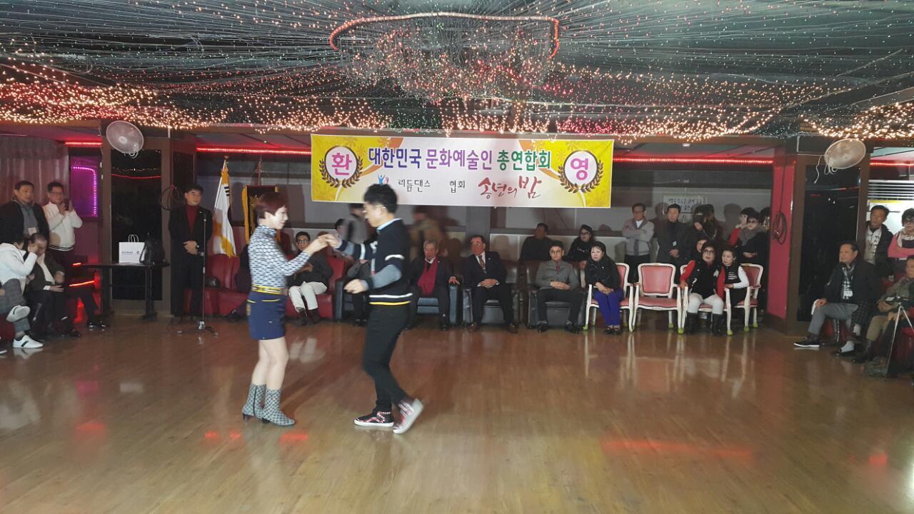 17-12-15 리듬댄스협회 송년의 밤3.jpg